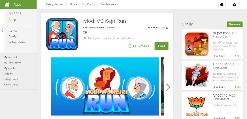 Modi VS Kejri Run